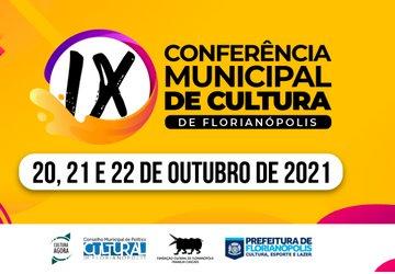 Conferência Municial de Cultura acontece na próxima semana